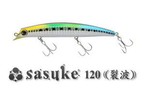 アムズデザイン sasuke(サスケ)120裂波 #RP212 アカキン 【釣具 釣り具】