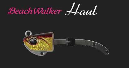 【お買い物マラソン】 デュオ ビーチウォーカーハウル ハウルヘッド 14g AHA0026 アカキン 14g