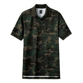 ダイワ(Daiwa) DE-7906 半袖ポロシャツ グリーンカモ×ブラック M /ウェア