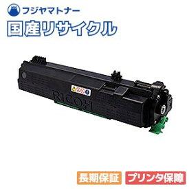 リコー RICOH SP トナー 6400H 600572 国産リサイクルトナー 6450 6410 6420 6440 6430