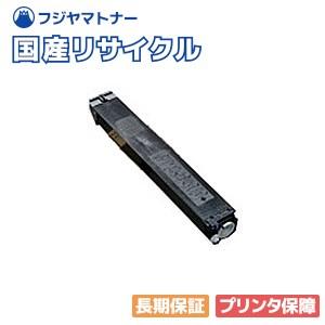 シャープ SHARP MX-23JT-BA ブラック 国産リサイクルトナー MX-2517FN MX-3117FN MX-3111F MX-3112FN MX-3114FN MX-3611F MX-3614FN MX-2310F MX-2311FN MX-2514FN