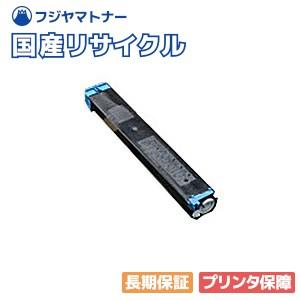 シャープ SHARP MX-23JT-CA シアン 国産リサイクルトナー MX-2517FN MX-3117FN MX-3111F MX-3112FN MX-3114FN MX-3611F MX-3614FN MX-2310F MX-2311FN MX-2514FN