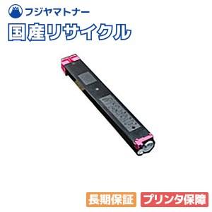 シャープ SHARP MX-23JT-MA マゼンタ 国産リサイクルトナー MX-2517FN MX-3117FN MX-3111F MX-3112FN MX-3114FN MX-3611F MX-3614FN MX-2310F MX-2311FN MX-2514FN