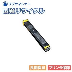 シャープ SHARP MX-23JT-YA イエロー 国産リサイクルトナー MX-2517FN MX-3117FN MX-3111F MX-3112FN MX-3114FN MX-3611F MX-3614FN MX-2310F MX-2311FN MX-2514FN