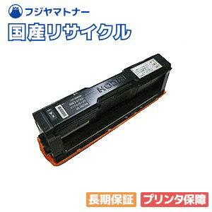 シャープ SHARP DX-C20TB ブラック 国産リサイクルトナー DX-C201
