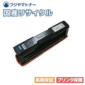 シャープ SHARP DX-C20TC シアン 国産リサイクルトナー DX-C201