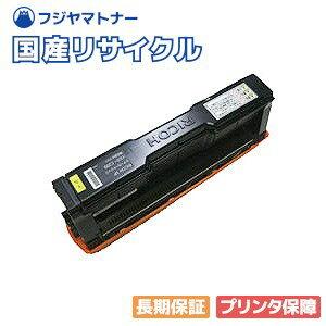 シャープ SHARP DX-C20TY イエロー 国産リサイクルトナー DX-C201