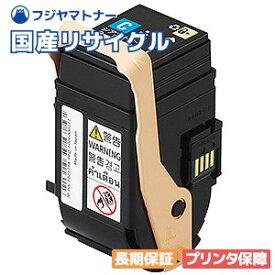 富士ゼロックス Xerox CT202460 シアン 国産リサイクルトナー DocuPrint C3450d