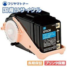 エプソン EPSON LPC3T33C シアン 国産リサイクルトナー ビジネスプリンター LP-S7160 LP-S7160Z