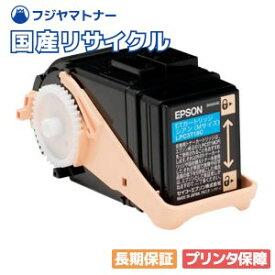 エプソン EPSON LPC3T35C シアン 国産リサイクルトナー ビジネスプリンター LP-S6160