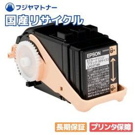 エプソン EPSON LPC3T35K ブラック 国産リサイクルトナー ビジネスプリンター LP-S6160