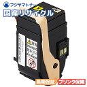 【送料無料】【在庫品即納】【国内生産】NEC PR-L9010C-11 イエロー リサイクルトナー / 1本