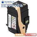 【送料無料】【在庫品即納】【国内生産】NEC PR-L9010C-14 ブラック リサイクルトナー / 1本