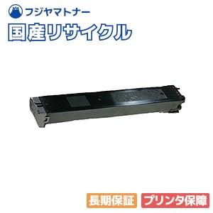 シャープ SHARP MX-36JT-BA ブラック 国産リサイクルトナー MX-3640FN MX-2610FN MX-2640FN MX-3110FN MX-3140FN MX-3610FN