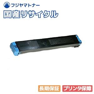 シャープ SHARP MX-36JT-CA シアン 国産リサイクルトナー MX-3640FN MX-2610FN MX-2640FN MX-3110FN MX-3140FN MX-3610FN