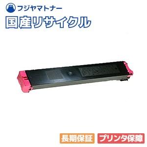 シャープ SHARP MX-36JT-MA マゼンタ 国産リサイクルトナー MX-3640FN MX-2610FN MX-2640FN MX-3110FN MX-3140FN MX-3610FN