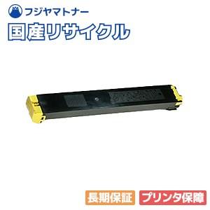シャープ SHARP MX-36JT-YA イエロー 国産リサイクルトナー MX-3640FN MX-2610FN MX-2640FN MX-3110FN MX-3140FN MX-3610FN