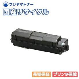 京セラミタ Kyocera TK-1171 ブラック リサイクルトナー