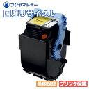 【送料無料】【在庫品即納】【国内生産】キヤノン Canon トナーカートリッジ502 Y イエロー CRG-502YEL リサイクルト…