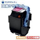 【送料無料】【在庫品即納】【国内生産】キヤノン Canon トナーカートリッジ502 M マゼンタ CRG-502MAG リサイクルト…