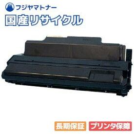 リコー RICOH トナーカートリッジ タイプ85B 国産リサイクルトナー 509296 イプシオ IPSiO SP 4010 IPSiO NX96e 4000 IPSiO NX86S IPSiO NX85S