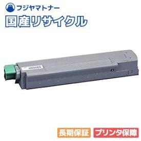 リコー RICOH IPSiO SP トナー C710 ブラック 国産リサイクルトナー 515292 イプシオ C720 C721 C710 C710e C711