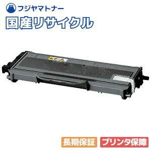 BR社対応 トナーカートリッジTN-26J リサイクルトナー / 1本