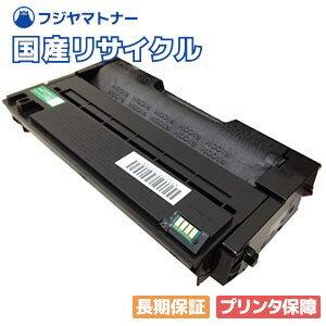 リコー RICOH IPSiO SP トナーカートリッジ 3400H 308572 国産リサイクルトナー イプシオ 3510SF 3510 3410SF 3410