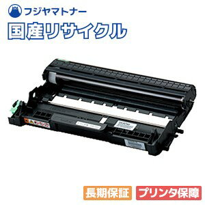 BR社対応 ドラムユニットDR-22J リサイクルドラム / 1本