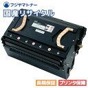 エプソン EPSON 感光体ユニット LPCA3K9 国産リサイクルドラム Offirio オフィリオ LP-S5300R LP-M5300Z LP-M5300FZ L…
