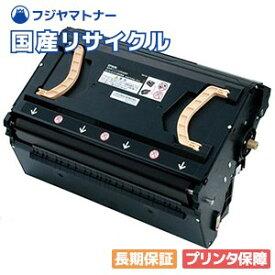 エプソン EPSON 感光体ユニット LPCA3K9 国産リサイクルドラム Offirio オフィリオ LP-S5300R LP-M5300Z LP-M5300FZ LP-M5300 LP-M5300AZ LP-S5300 LP-M5000AW LP-S5000 LP-M5000FW LP-M5000AZ LP-M5000Z LP-M5000F LP-M5000 LP-M5000FZ LP-M5000W
