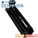 エプソン EPSON 感光体ユニット LPC3K10K ブラック リサイクルドラム / 1本