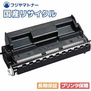 ゼロックス Xerox CT350245 国産リサイクルトナー DocuPrint 205 305 255