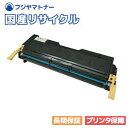 NEC PR-L8000-12 リサイクルトナー / 1本