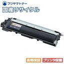 【送料無料】【在庫品即納】【国内生産】ブラザー brother TN-290BK ブラック リサイクルトナー / 1本