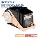 【送料無料】【在庫品即納】【国内生産】エプソン EPSON LPC3T18K ブラック リサイクルトナー / 1本