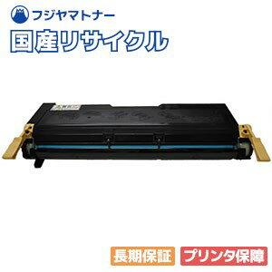 ゼロックス Xerox CT350516 国産リサイクルトナー DocuPrint 3050 2060