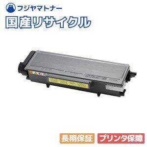 BR社対応 トナーカートリッジTN-48J リサイクルトナー / 1本
