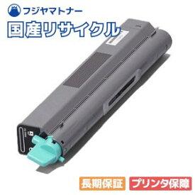 カシオ CASIO N30-TSK-N 一般トナー ブラック 国産リサイクルトナー SPEEDIA スピーディア N3600-SC N3500 N3000 N3600 N3500-SC