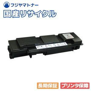 京セラミタ Kyocera TK-451 ブラック 国産リサイクルトナー ECOSYS エコシス LS-6970DN