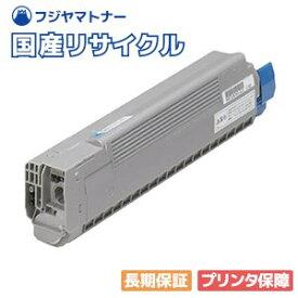 沖データ OKI TNR-C3KC1 シアン 国産リサイクルトナー COREFIDO コアフィード C810dn-T MC860dn C810dn C830dn MC860dtn