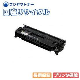 ゼロックス Xerox CT350872 ブラック 国産リサイクルトナー DocuPrint 3010 3100 3000