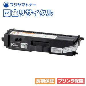 BR社対応 トナーカートリッジTN-395BK ブラック リサイクルトナー / 1本
