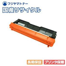 カシオ CASIO V20-TDSK-N ブラック 国産リサイクルトナー SPEEDIA スピーディア V2000 V2500