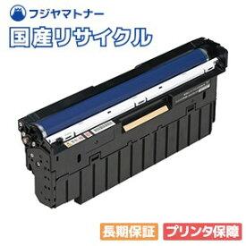 ゼロックス Xerox CT350812 ドラムブラック 国産リサイクルドラム DocuPrint C3450d C2450 C3350