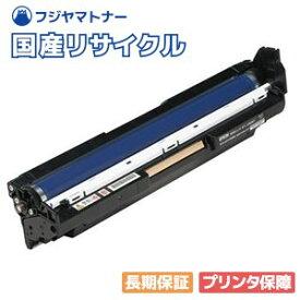 ゼロックス Xerox CT350813 ドラムカラー 国産リサイクルドラム DocuPrint C3450d C2450 C3350