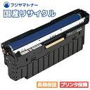 エプソン EPSON 感光体ユニット LPC3K17K ブラック 国産リサイクルドラム ビジネスプリンター LP-M8170A LP-M8170PS L…