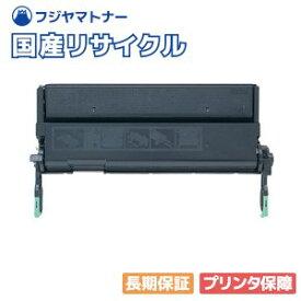 カシオ CASIO CP-DTC5 ドラムトナーセット 国産リサイクルトナー PAGEPRESTO CP-7500 CP-3900 CP-7400