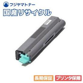 カシオ CASIO GE5-TSC-N 一般トナー シアン 国産リサイクルトナー SPEEDIA スピーディア GE5000-SC GE5500 GE5000