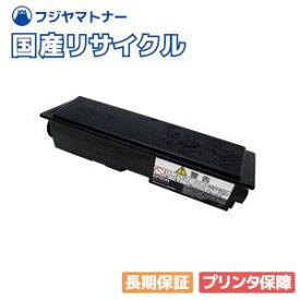 エプソン EPSON LPB4T13 ブラック 国産リサイクルトナー Offirio オフィリオ LP-S310N LP-S310